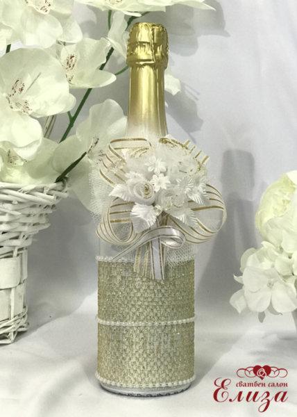 Шампанско за сватба в златно C6